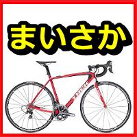自転車ロードバイク まいさか