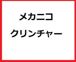 2015y07m10d_161440275 - コピー
